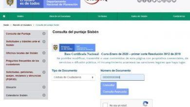 Photo of Dirección del Sisbén en Villavicencio habilitó formulario para realizar trámites virtuales