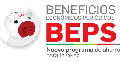 Photo of Reglamentan protección social para quienes ganan menos del mínimo