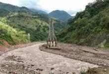 Photo of Equipo de trabajo de la EAAV realizó visita a la línea de aducción del acueducto en Quebrada la Honda