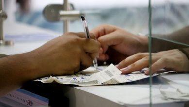 Photo of Descuentos hasta del ciento por ciento en intereses de mora ofrece la EAAV a sus deudores