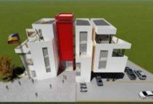 Photo of Aprobado proyecto de acuerdo que amplía plazo para construir sede de la Oficina de Instrumentos Públicos en Villavicencio