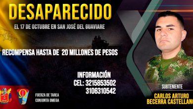 Photo of Se fortalece incremento de búsqueda del Subteniente Carlos Arturo Becerra Castellanos