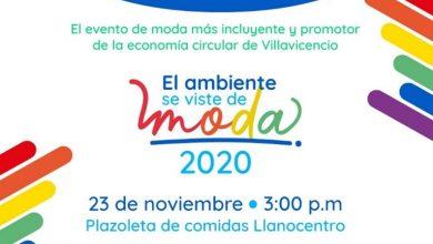 Photo of Hoy será presentada estrategia 'El ambiente se viste de moda'