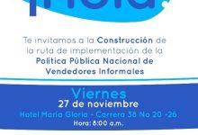 Photo of Mañana se realizará taller regional para fortalecer la Política Pública Nacional de Vendedores Informales
