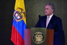 Photo of Nueva cédula digital facilitará a ciudadanos adelantar trámites y acceder a múltiples servicios: Presidente Duque