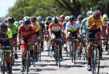 Photo of Balance positivo del Meta al cierre del Tour Femenino y la Vuelta del Porvenir